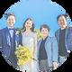 少人数(家族・親族のみ)の結婚式特集