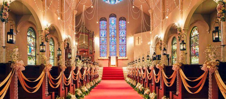 愛の誓いを重んじる大聖堂で、時代に流されない、意味深い式を
