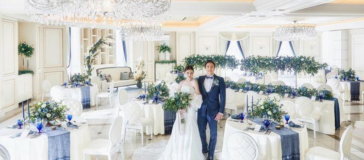 アクセス良好!周辺施設充実!過ごしやすさ抜群の街で結婚式を