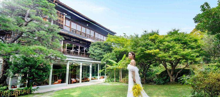 結婚式に歴史を重ねた『本質』を