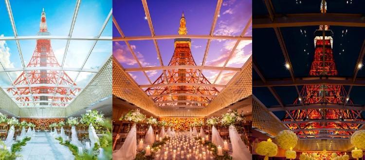 唯一無二のロケーション。圧巻の東京タワーをプレゼント