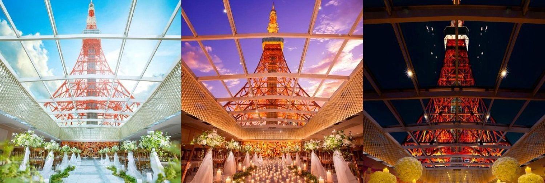 The Place of Tokyo(ザ プレイス オブ トウキョウ)