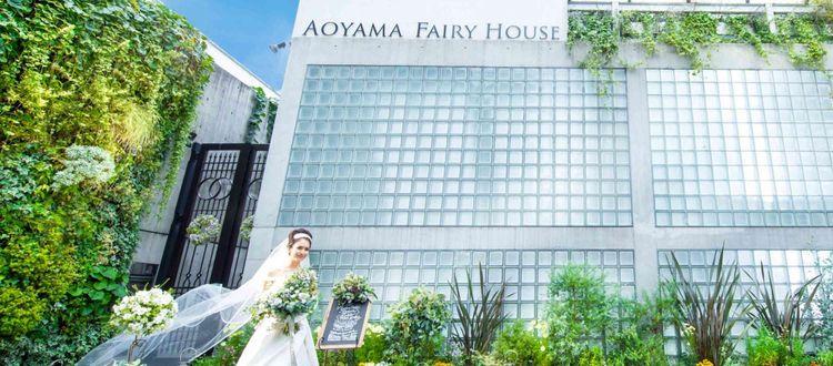 祭壇に広がる緑と、水が流れる石造りのチャペル