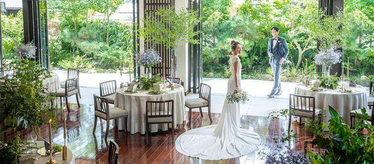 結婚式場の概念を超える ウエディングのための邸宅
