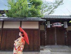 京都の小旅行をプレゼント