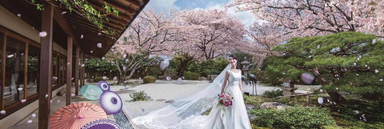 The Private Garden FURIAN山ノ上迎賓館