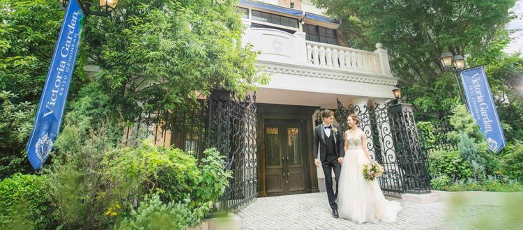 【少人数で完全貸切が叶う】恵比寿に佇む、緑溢れる外観の邸宅
