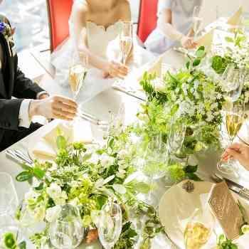 結婚式をもっと前向きに!