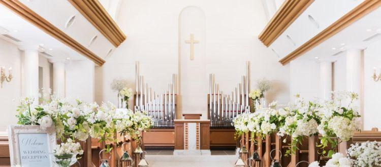 シンプルで落ち着いたチャペル・神殿