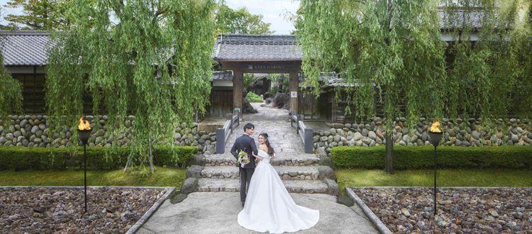 【歴史×伝統が調和する空間】 岐阜市「景観賞」最高位 受賞