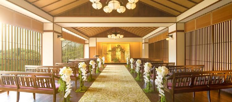 和と洋も両方が叶う自然溢れる結婚式