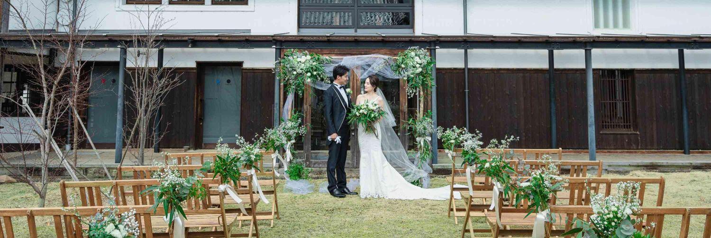 竹田城 城下町 ホテルEN(えん)