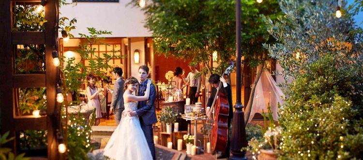おふたりに合わせた結婚式をご提案