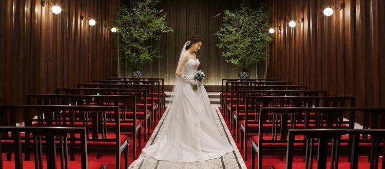 嫁ぐ日。今までの感謝とこれからの誓いを大切な方々へ。