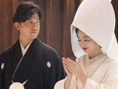 結婚の契りを交わす儀式