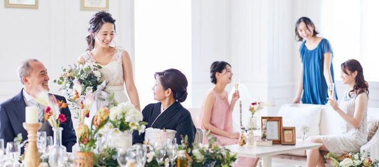 少人数×一軒家貸切 結婚式をもっと楽しく、もっと自由に!
