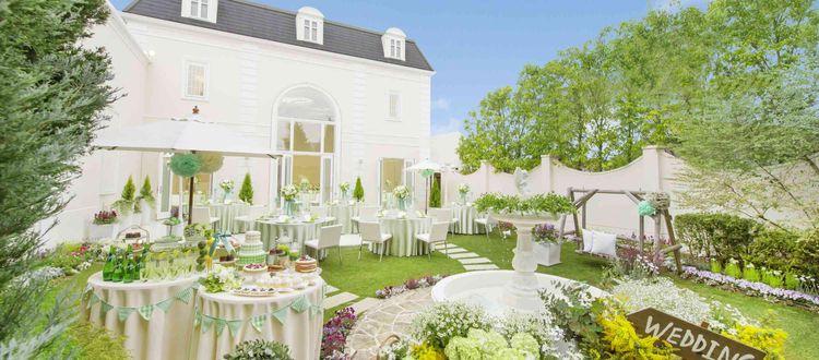 開放的でアットホームなパーティが叶うガーデン付き貸切邸宅!