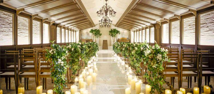 高級ホテルのような優雅さと広さを兼ね備えた造りが花嫁に好評
