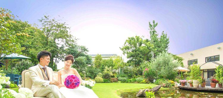 ゲストも自然と笑顔がこぼれる緑に囲まれた自然豊かな非日常空間