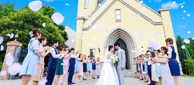 """2021年7月迄の結婚式の方へ今なら""""贅沢なハナユメ割"""""""