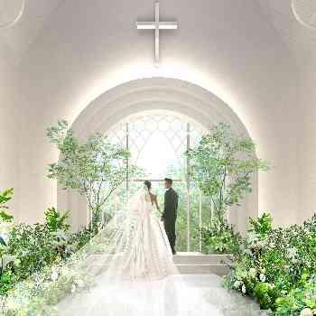 【エリア最大級】独立型大聖堂