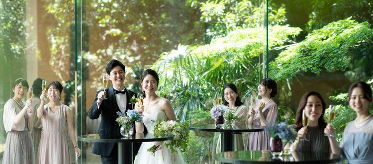 広大な庭園を望む会場で、ワンランク上の結婚式を