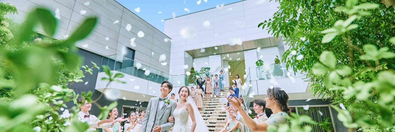 アルカンシエル luxe mariage 名古屋
