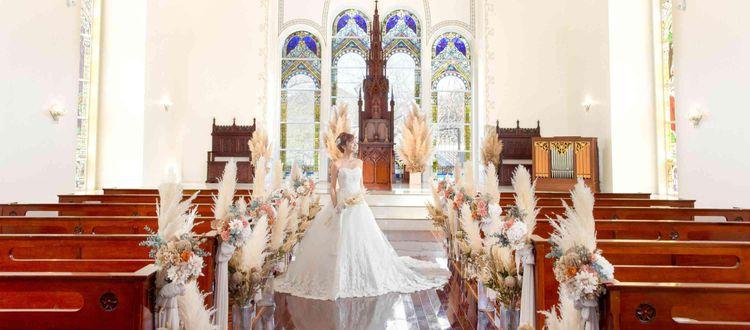厳粛な教会式から開放的なガーデンでの人前式、和婚も叶う