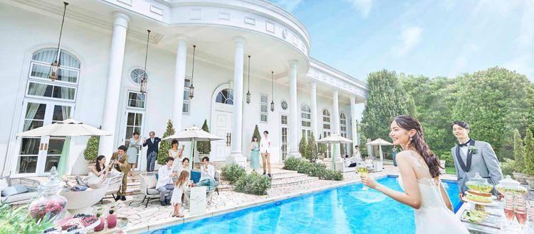輝く水面が印象的なプール付き邸宅を完全貸切