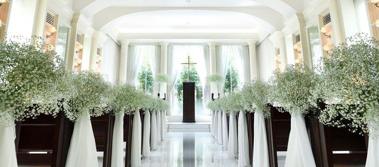 白×茶×グリーンに囲まれたチャペルで永遠の誓いを!