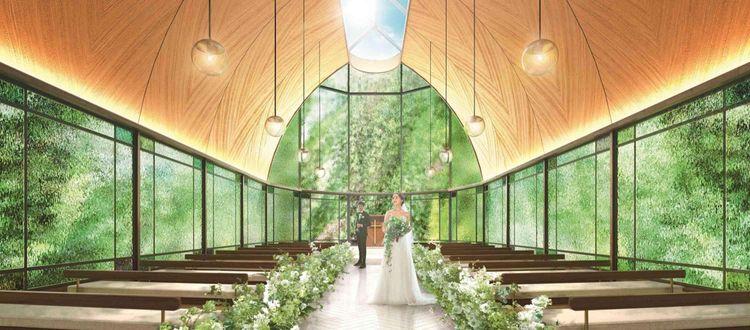 光があふれる空間で美しくあたたかい感動的な挙式を