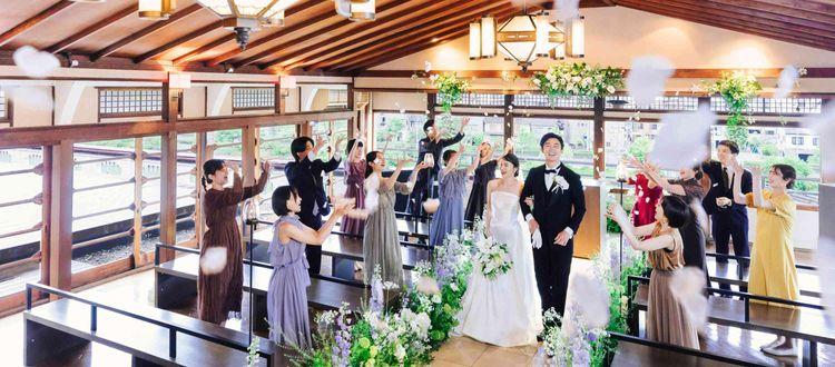 京都の絶景をバックに大切なゲストと過ごす記憶に残る贅沢な時間