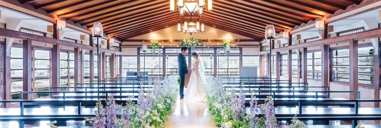 FUNATSURU KYOTO KAMOGAWA RESORT(鮒鶴京都鴨川リゾート)
