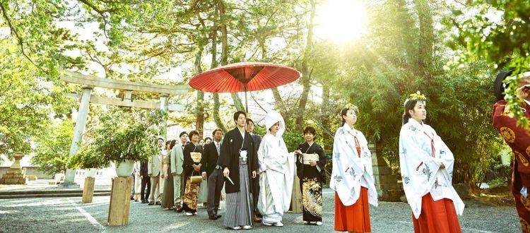 浜松の中心部に鎮座する「浜松八幡宮」は和の花嫁憧れの場所