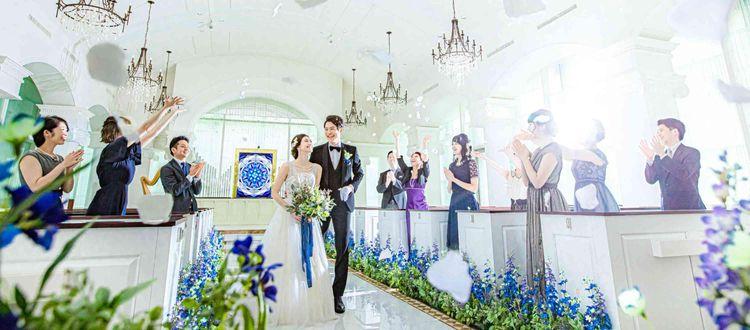 2021年12月までのご結婚式は最大115万円もおトクに!!