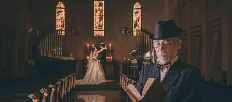 星が祝福する感動挙式は、ゲストの心に、そして記憶に残る