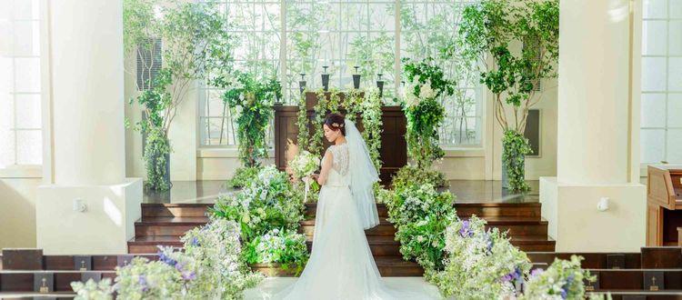 空と緑が印象的なチャペルで、感動的な結婚式を!