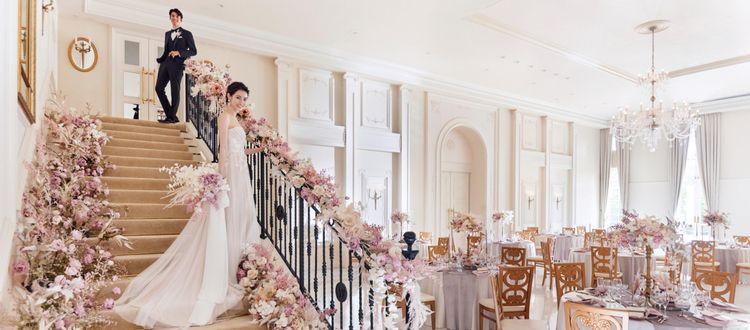 花嫁の憧れいっぱいの白亜の邸宅