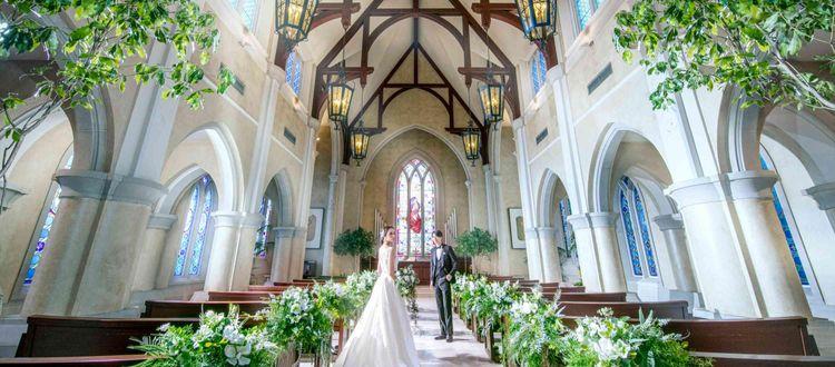 圧倒的なスケールの地域最大級独立型大聖堂