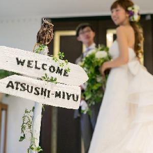 覚王山ル・アンジェ教会 おふたりも、ゲストもリラックスできる空間!