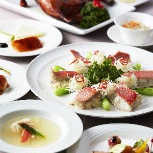 ホテルグランヒルズ静岡 四千年の伝統に新しい感覚を結実させた「華」のような中国料理コース