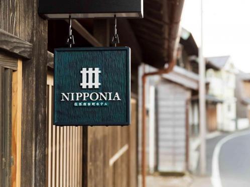 佐原商家町ホテル NIPPONIA 外観