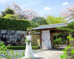 The Private Garden FURIAN山ノ上迎賓館の画像4
