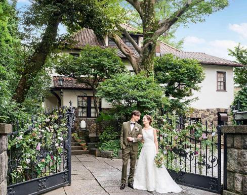 旧石丸邸 ガーデンテラス広尾の画像1