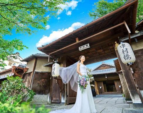 KOTOWA 京都 中村楼の画像1