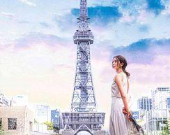 THE TOWER HOTEL NAGOYA(ザタワーホテルナゴヤ)の画像1
