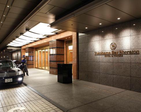 横浜ベイシェラトン ホテル&タワーズ ●スマ婚プロデュースの画像1