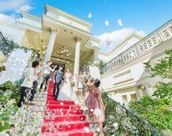 アクアテラス迎賓館(新横浜)の画像1