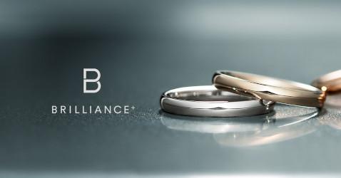 結婚指輪 入籍 ブリリアンス