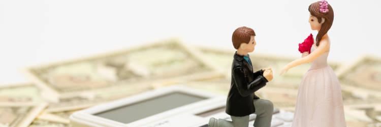 婚約指輪,安い